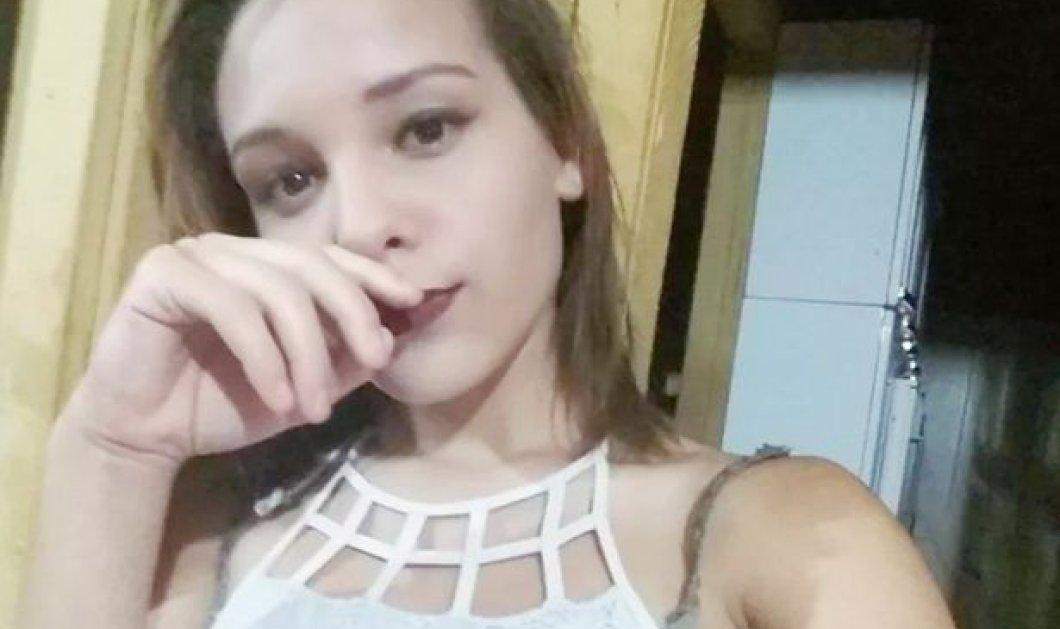 Βραζιλία: Δεκαπεντάχρονη έδωσε τέλος στη ζωή της επειδή πίστευε ότι διέρρευσαν στο διαδίκτυο φωτογραφίες από τις προσωπικές της στιγμές (ΦΩΤΟ -ΒΙΝΤΕΟ) - Κυρίως Φωτογραφία - Gallery - Video
