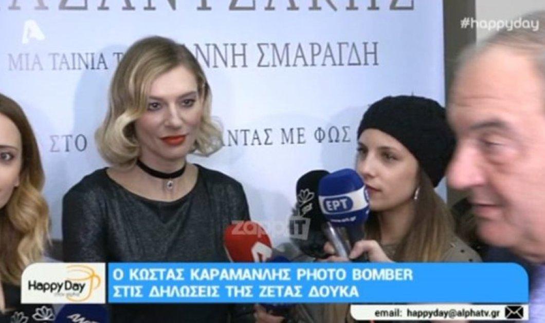 Απίθανο περιστατικό: Ο Κώστας Καραμανλής photo bomber στις δηλώσεις της Ζέτας Δούκα (ΒΙΝΤΕΟ) - Κυρίως Φωτογραφία - Gallery - Video