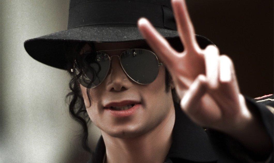 75 Εκατομμύρια έβγαλε πέρυσι ο Μάικλ Τζάκσον! Τα κέρδη μετά θάνατον είναι πρωτοφανή - Κυρίως Φωτογραφία - Gallery - Video
