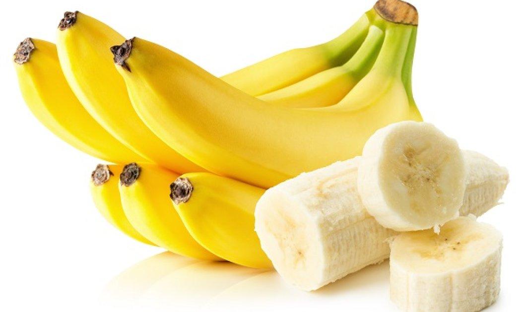 Σας αρέσουν οι μπανάνες; Δείτε 4 λόγους για να τρώμε το αγαπημένο μας φρούτο - Κυρίως Φωτογραφία - Gallery - Video
