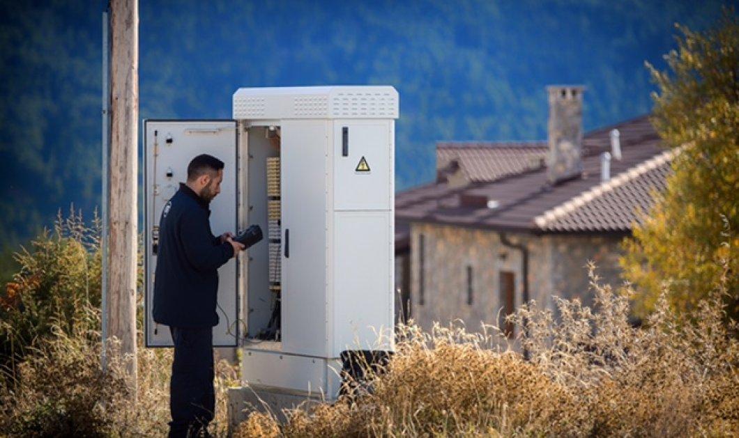 Goodnews: Rural Broadband -Γρήγορο internet σε απομακρυσμένες περιοχές - Κυρίως Φωτογραφία - Gallery - Video