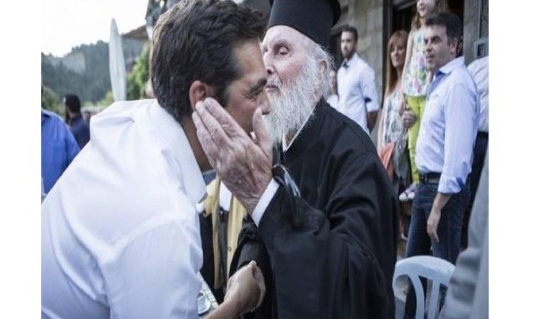 97 ετών εκοιμήθη ο θείος του πρωθυπουργού και ιερέας του Αθαμανίου Άρτας Δημήτρης Τσίπρας - Κυρίως Φωτογραφία - Gallery - Video