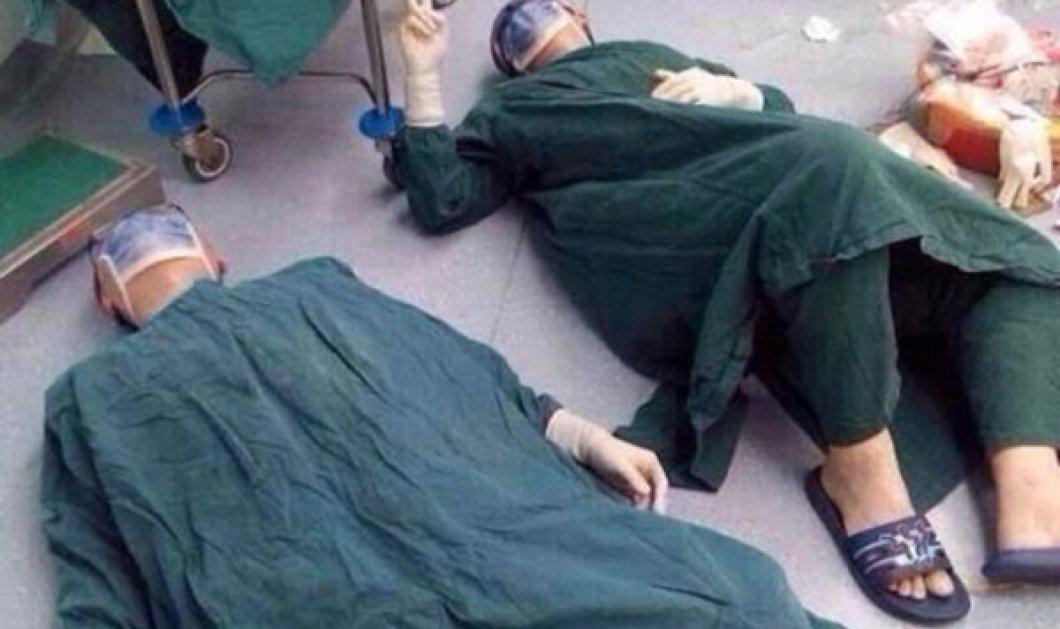 Η φωτογραφία που συγκίνησε το διαδίκτυο: Δύο χειρούργοι στο πάτωμα μετά από 32 ώρες επέμβασης! (ΦΩΤΟ) - Κυρίως Φωτογραφία - Gallery - Video
