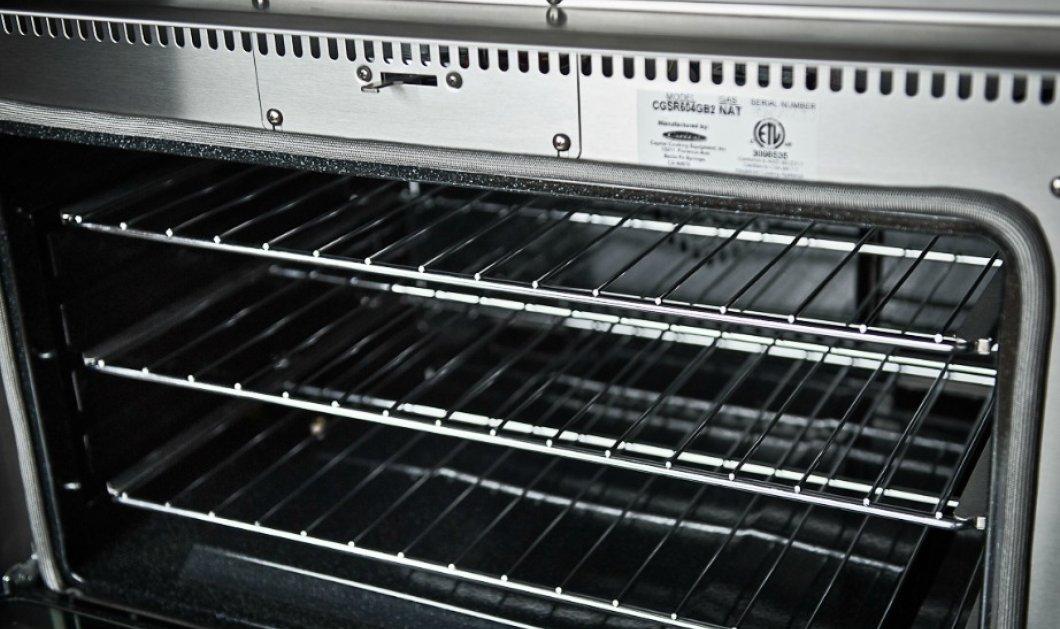 Έξυπνο κόλπο για να καθαρίσετε τη σχάρα του φούρνου εύκολα και οικονομικά - Κυρίως Φωτογραφία - Gallery - Video