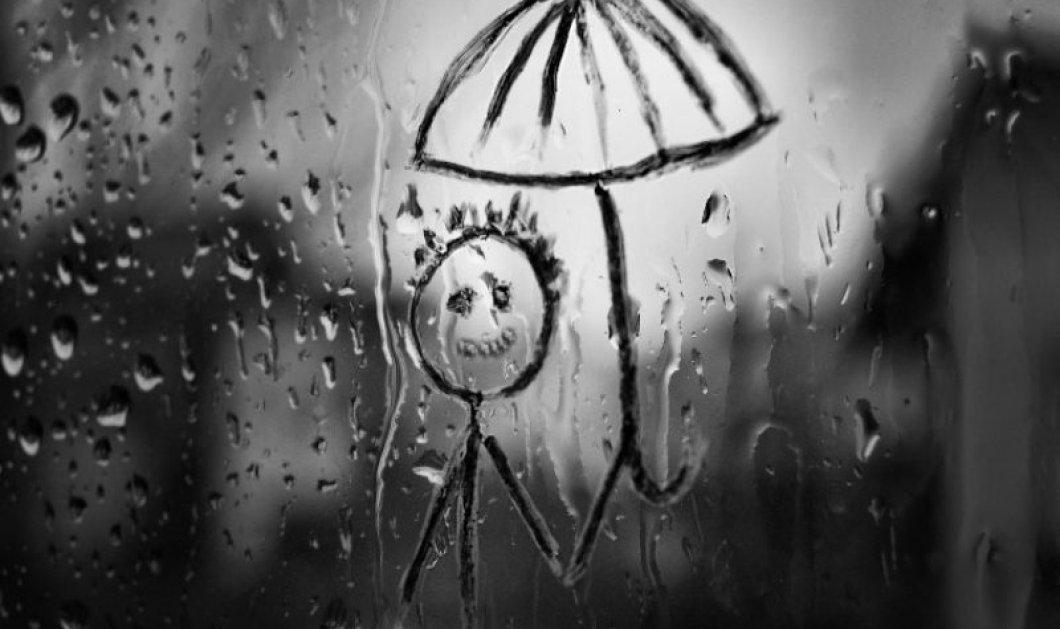 Επιδείνωση του καιρού από την Πέμπτη: Επιστρέφουν οι ισχυρές βροχές και καταιγίδες - Κυρίως Φωτογραφία - Gallery - Video