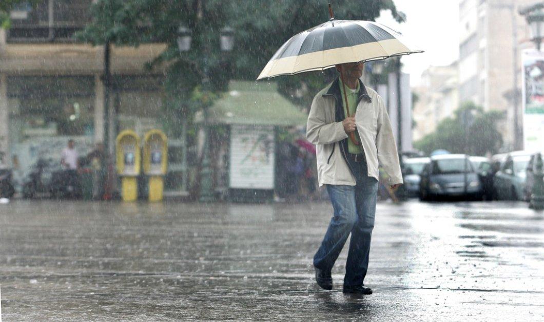 Χαλάει ο καιρός σήμερα: Βροχές και τοπικές καταιγίδες - Κυρίως Φωτογραφία - Gallery - Video