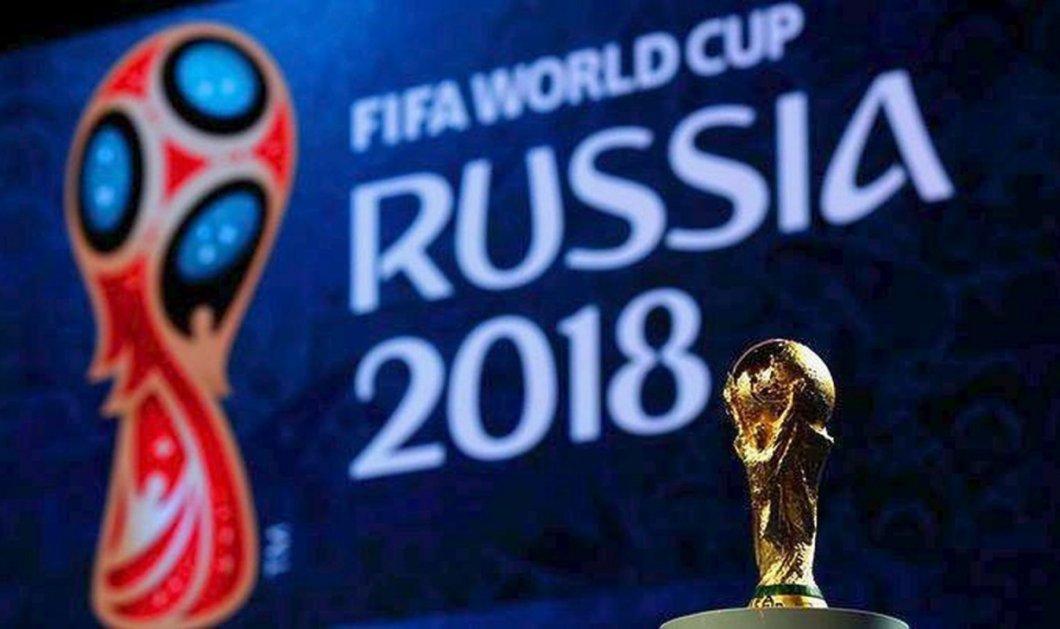 Οι 32 ομάδες του Μουντιάλ 2018 -Διοργανώτρια η Ρωσία - 1 Δεκεμβρίου η κλήρωση - Κυρίως Φωτογραφία - Gallery - Video