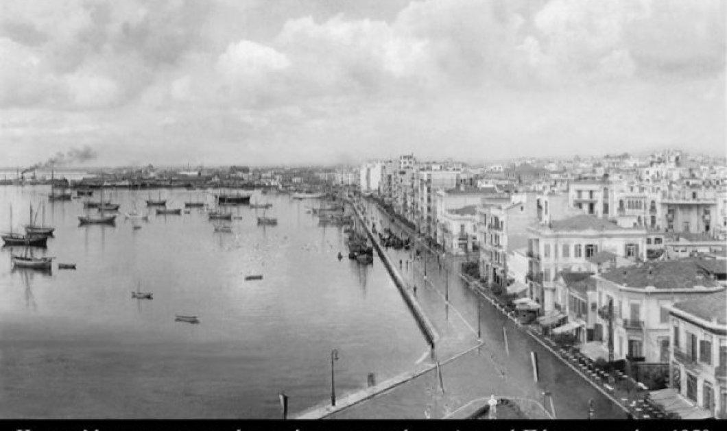Vintage video : Η παλιά Θεσσαλονίκη σε υπέροχα πλάνα - Κυρίως Φωτογραφία - Gallery - Video