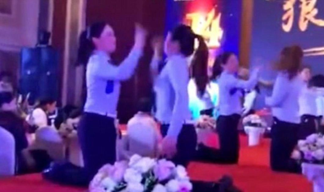 Βίντεο: Κίνα - Εταιρεία αναγκάζει τις υπαλλήλους να χαστουκίζουν η μία την άλλη   - Κυρίως Φωτογραφία - Gallery - Video