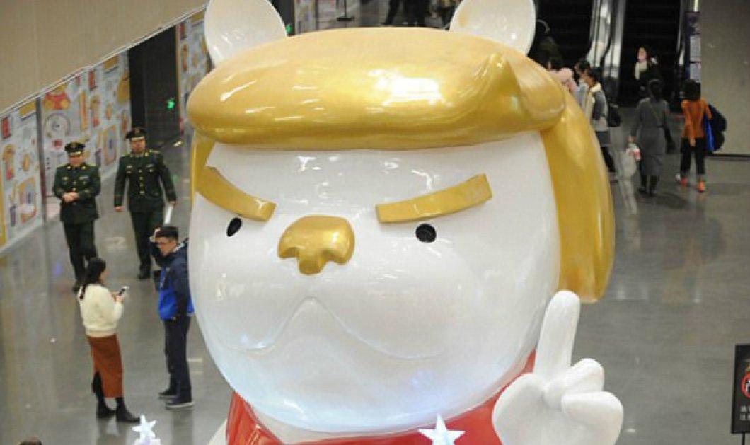 Οι Κινέζοι γιορτάζουν τη Χρονιά του Σκύλου με άγαλμα του Τραμπ - Πέρσι τον είχαν Κόκορα (ΦΩΤΟ) - Κυρίως Φωτογραφία - Gallery - Video