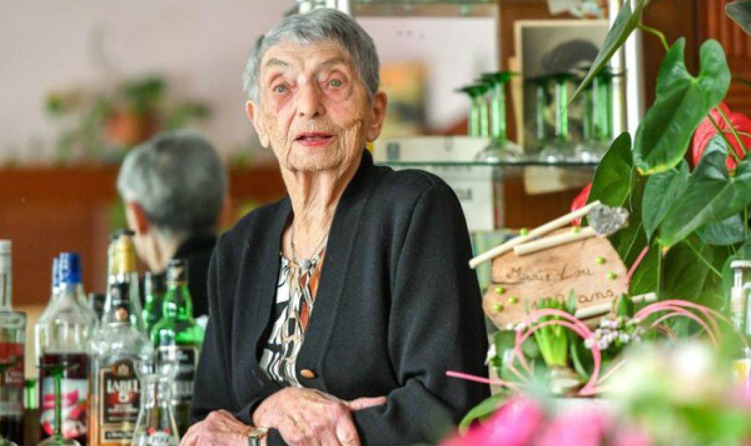 Η Μαρί είναι η γηραιότερη μπαργούμαν της Γαλλίας: Είναι 100 χρονών & αποκαλύπτει το μυστικό της - Κυρίως Φωτογραφία - Gallery - Video