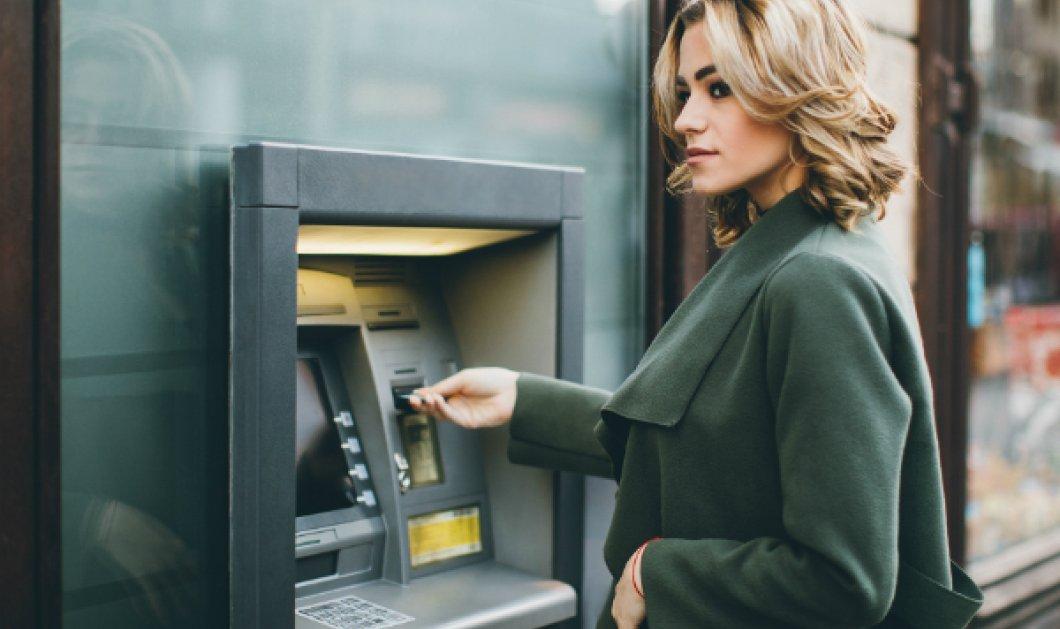 Κατέρρευσε το ΔΙΑΣ: Προβλήματα στο διατραπεζικό σύστημα με τις αναλήψεις & τις συναλλαγές με κάρτες - Κυρίως Φωτογραφία - Gallery - Video