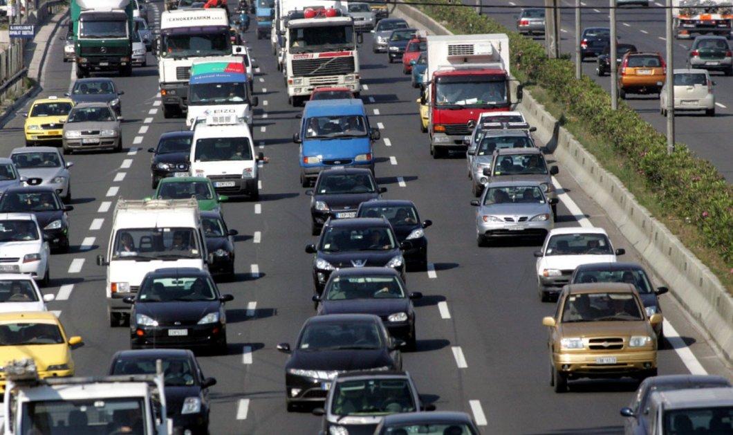 Έκτακτα μέτρα και οι συμβουλές της τροχαίας για την Πρωτοχρονιά στους οδηγούς  - Κυρίως Φωτογραφία - Gallery - Video