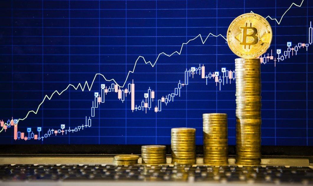 To bitcoin επιστρέφει σε ανοδική πορεία πάνω από 15.000 $   - Κυρίως Φωτογραφία - Gallery - Video