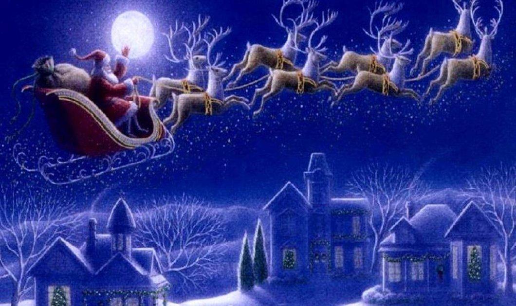 Συμβαίνει τώρα : Ο Άγιος Βασίλης έρχεται στην πόλη! - Δείτε live το ταξίδι του (ΦΩΤΟ- LIVE STREAMING) - Κυρίως Φωτογραφία - Gallery - Video