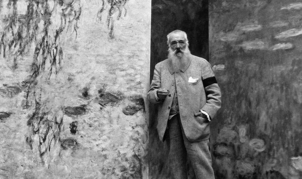 «Xαμένος» πίνακας του σπουδαίου ζωγράφου Claude Monet βρέθηκε χάρη στη Google!  - Κυρίως Φωτογραφία - Gallery - Video