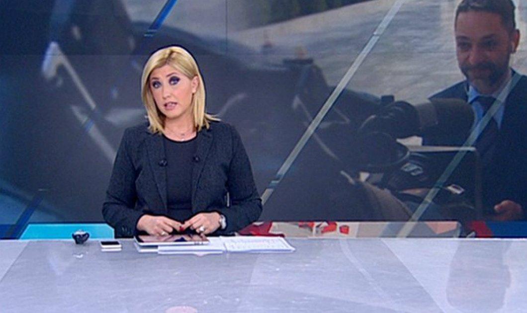 Βίντεο: Στα μαύρα ντυμένη η Σία Kοσιώνη - Έτσι είπε αντίο από το κεντρικό δελτίο στον Βασίλη Μπεσκένη - Κυρίως Φωτογραφία - Gallery - Video