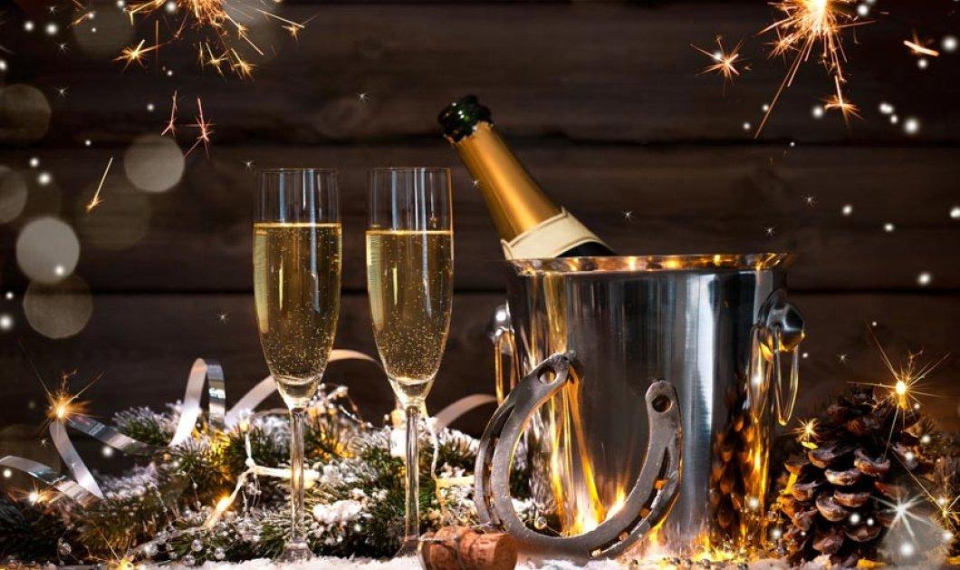 Που θα πάμε την παραμονή της Πρωτοχρονιάς; - 12 υπέροχα ξενοδοχεία μας περιμένουν για ένα λαμπερό ρεβεγιόν (ΦΩΤΟ) - Κυρίως Φωτογραφία - Gallery - Video
