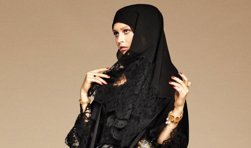 Μόδα με ... μπούρκα - Η νέα τάση της δεκαετίας;  - Κυρίως Φωτογραφία - Gallery - Video