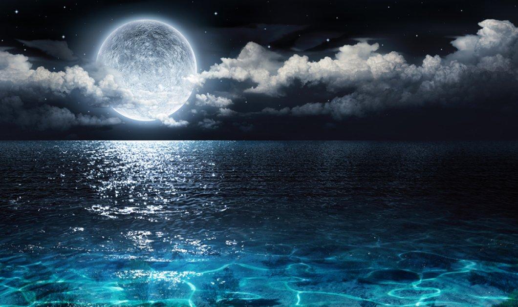 """Βίντεο: Να υποδεχθούμε τη """"σούπερ σελήνη"""" όπως της αξίζει- Με υπέροχα τραγούδια για όλα τα γούστα - Κυρίως Φωτογραφία - Gallery - Video"""