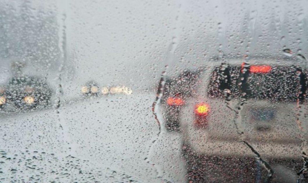 Συνεχίζεται η κακοκαιρία το Σάββατο: Βροχές, καταιγίδες και ισχυροί άνεμοι - Κυρίως Φωτογραφία - Gallery - Video