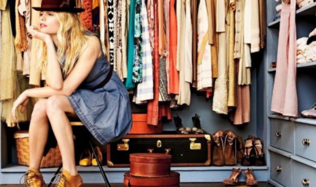 Σπύρος Σούλης: Να πώς μπορώ να εξοικονομήσω χώρο στην ντουλάπα για τα ρούχα & τα παπούτσια - Κυρίως Φωτογραφία - Gallery - Video