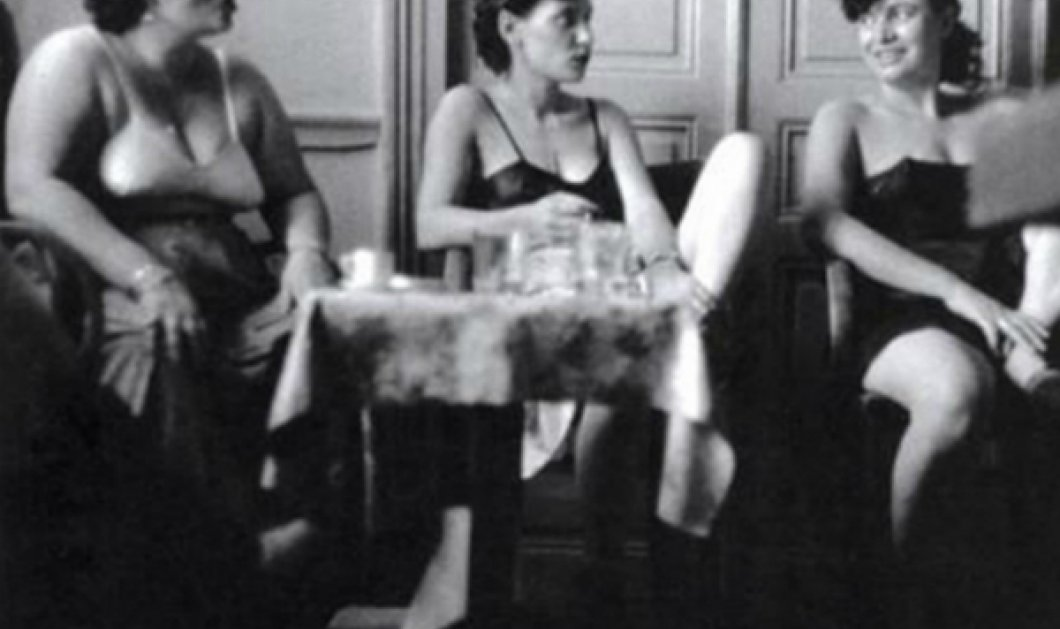 Vintage Story: Η Φωφώ η πόρνη της Δραπετσώνας - Χάθηκε 10 χρόνια με έναν καπετάνιο & έχασε την παρθενιά της από τον χαμάλη - Κυρίως Φωτογραφία - Gallery - Video