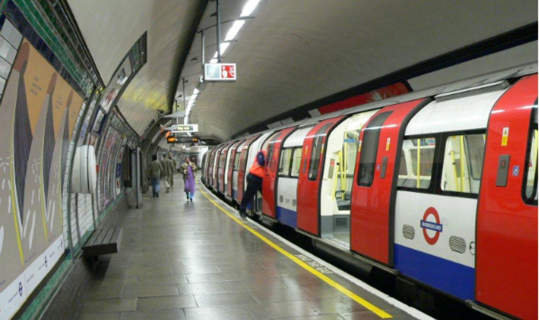 Λήξη συναγερμού σε κεντρικό σταθμό Μετρό στο Λονδίνο - Παραμένει αποκλεισμένη η περιοχή - Κυρίως Φωτογραφία - Gallery - Video
