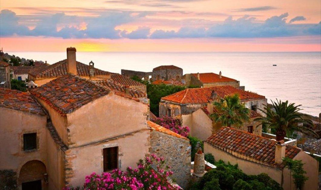 Travel and Leisure: H Πελοπόννησος στους 50 καλύτερους προορισμούς του 2018 (ΦΩΤΟ) - Κυρίως Φωτογραφία - Gallery - Video