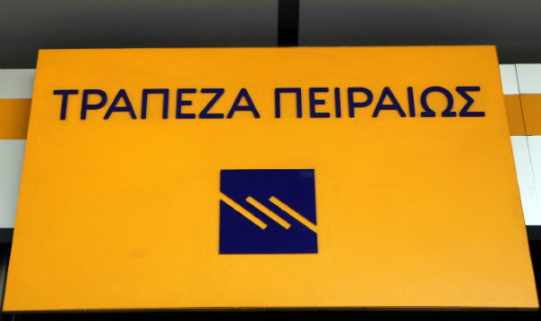 Good news από τον Χρήστο Μεγάλου: Ισχυρή η κεφαλαιακή θέση των ελληνικών τραπεζών, σε επιταχυνόμενη τροχιά εξομάλυνσης - Κυρίως Φωτογραφία - Gallery - Video