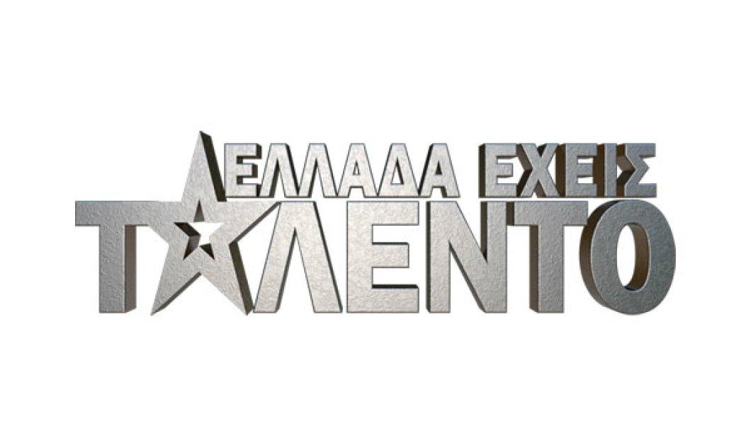"""Αναδείχθηκε το νέο """"Ταλέντο"""" της Ελλάδας! Μάγεψαν κριτές & τηλεθεατές με τον χορό και την ευφυΐα τους οι House of Drama - Κυρίως Φωτογραφία - Gallery - Video"""