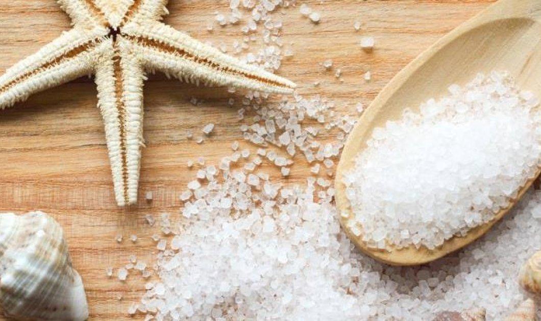 Σπύρος Σούλης: 6 πράγματα που μπορείτε να καθαρίσετε με αλάτι! - Κυρίως Φωτογραφία - Gallery - Video