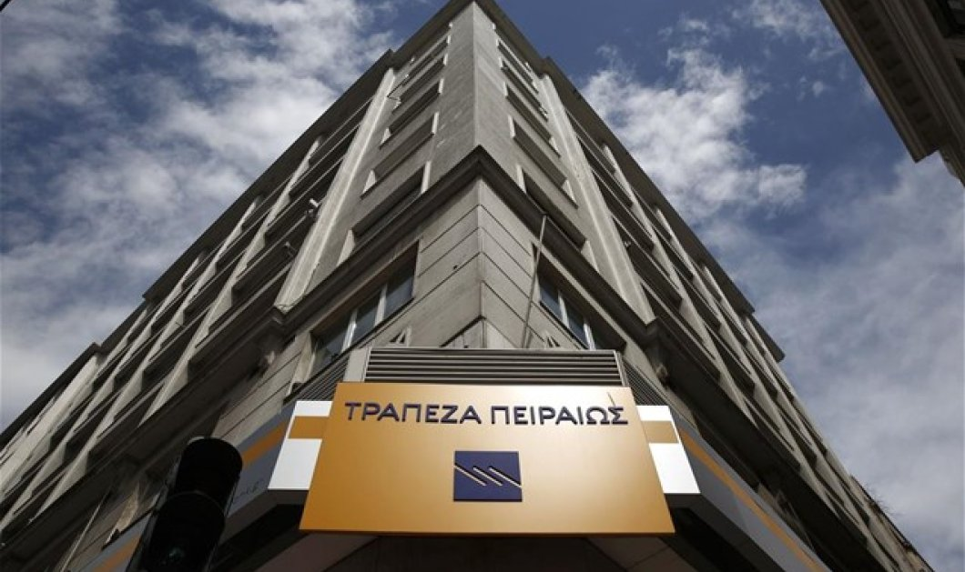 Τράπεζα Πειραιώς - Ελληνικά Ομόλογα: Δυνατότητα επιστροφής σε επενδυτική βαθμίδα έως το 2020  - Κυρίως Φωτογραφία - Gallery - Video