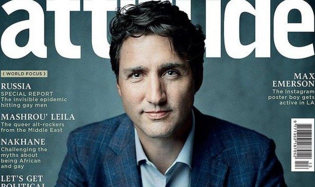 Ο Τζάστιν Τριντό στο εξώφυλλο της LGBT κοινότητας- Ο πρώτος Καναδός πρωθυπουργός που φωτογραφήθηκε   - Κυρίως Φωτογραφία - Gallery - Video