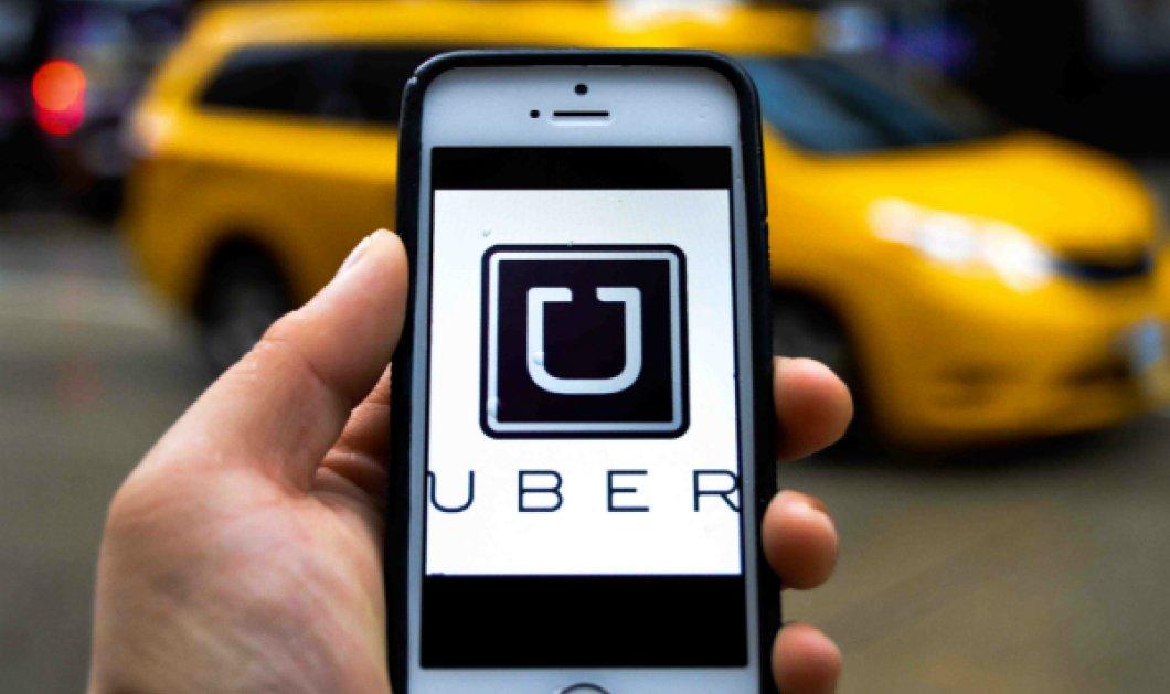 Ανακοίνωση - έκπληξη από την Uber! Αναστέλλει την υπηρεσία με ιδιώτες οδηγούς στην Ελλάδα - Κυρίως Φωτογραφία - Gallery - Video