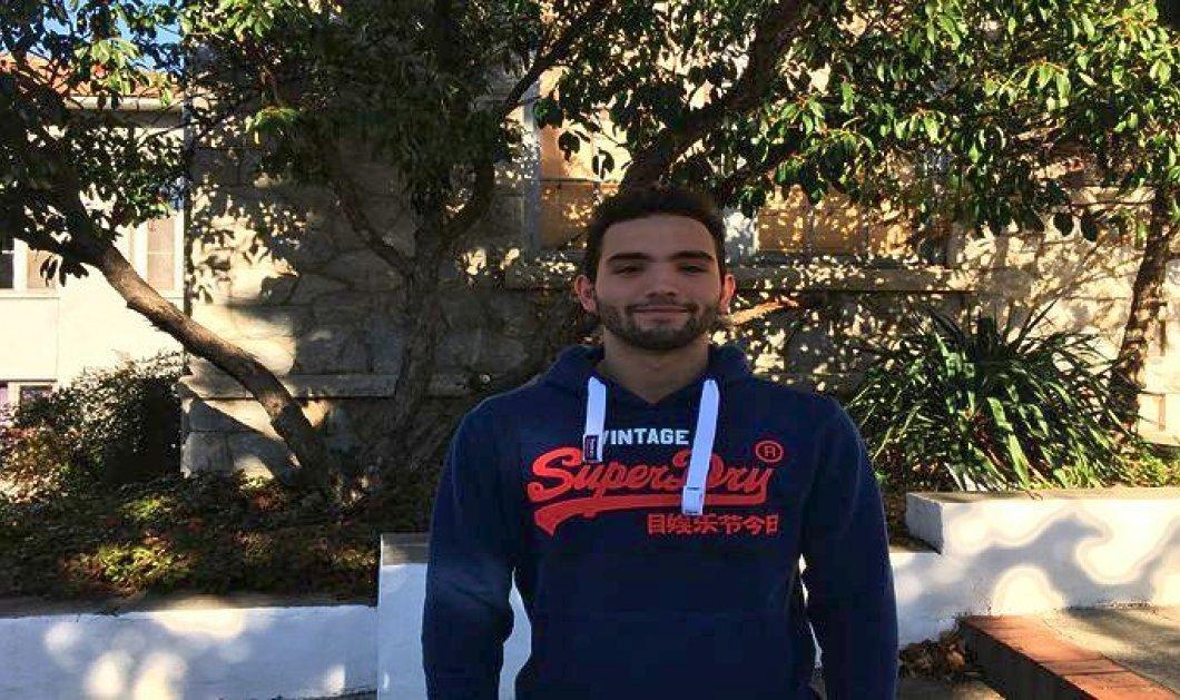 """Επιτυχία """"Made in Greece"""": Ο μαθητής Γιώργος Τζώρτζης αρίστευσε και έγινε δεκτός σε ένα από τα 10 καλύτερα πανεπιστήμια του κόσμου - Κυρίως Φωτογραφία - Gallery - Video"""