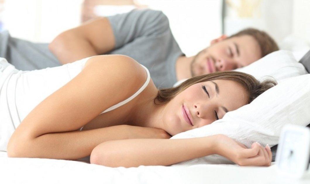 3+1 μικρές και εύκολες αλλαγές για να πετύχεις απώλεια βάρους ενώ κοιμάσαι  - Κυρίως Φωτογραφία - Gallery - Video