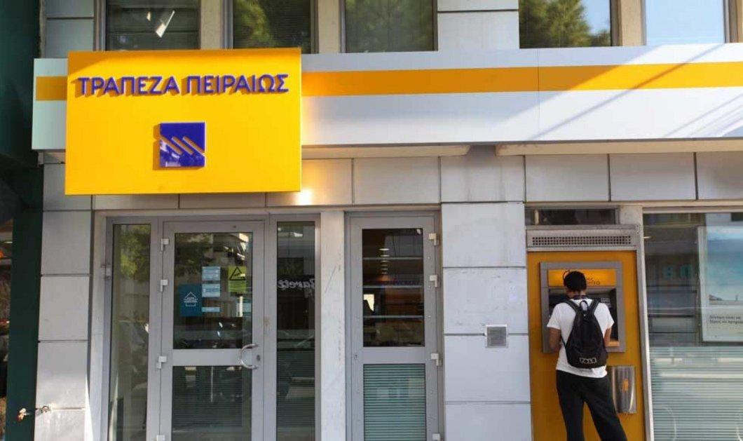 Συμφωνία της Τράπεζας Πειραιώς για Συμβολαιακή Γεωργία με την επιχείρηση Πολυμενάκος Δημήτριος - Κυρίως Φωτογραφία - Gallery - Video