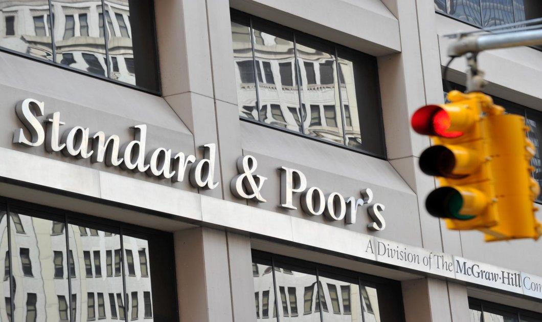 Standard & Poor's: Αναβάθμιση της πιστοληπτικής ικανότητας της Ελλάδας - Κυρίως Φωτογραφία - Gallery - Video