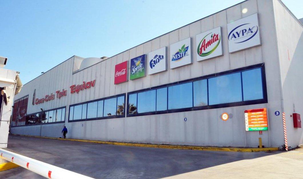 Good news: Η Coca Cola 3Ε κάνει 60 νέες προσλήψεις εργαζομένων σε 18 περιοχές της χώρας - Κυρίως Φωτογραφία - Gallery - Video