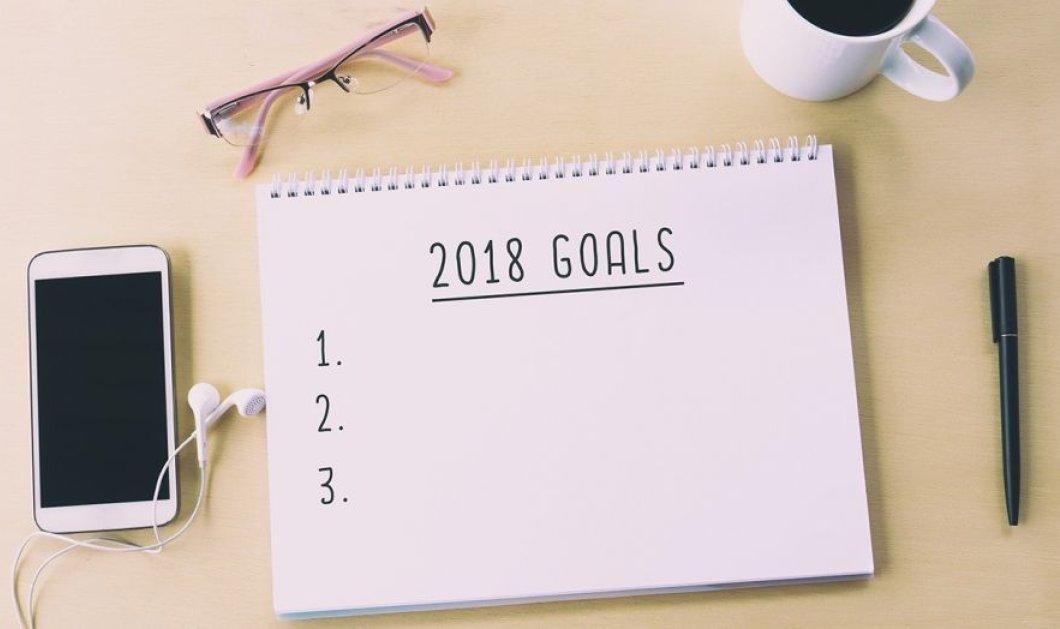 Να Γιατί δεν τηρούμε τις αποφάσεις της Πρωτοχρονιάς- Πως θα κρατήσουμε τις υποσχέσεις στον εαυτό μας - Κυρίως Φωτογραφία - Gallery - Video