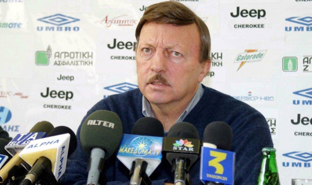 «Έφυγε» ο μεγάλος Ολλανδός προπονητής ποδοσφαίρου Ευγένιος Γκέραρντ!   - Κυρίως Φωτογραφία - Gallery - Video