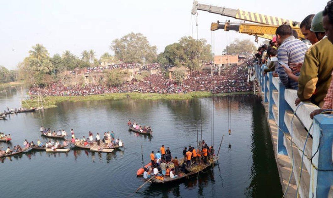 Τραγικό δυστύχημα στην Ινδία: Λεωφορείο έπεσε σε κανάλι- 35 άνθρωποι σκοτώθηκαν - Κυρίως Φωτογραφία - Gallery - Video