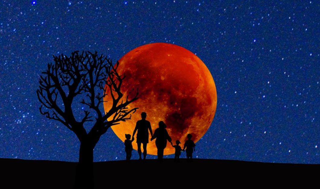 Σπάνιο ουράνιο φαινόμενο: Στις 31 Ιανουαρίου το «σούπερ μπλε ματωμένο φεγγάρι» μετά από 152 χρόνια - Κυρίως Φωτογραφία - Gallery - Video