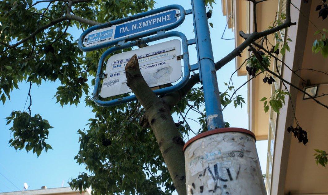 """Αθάνατη Ελλάδα! Δείτε την απίστευτη """"πατέντα"""" που σκαρφίστηκαν στη Νέα Σμύρνη για να στηρίξουν την πινακίδα της στάσης ! (ΦΩΤΟ)   - Κυρίως Φωτογραφία - Gallery - Video"""
