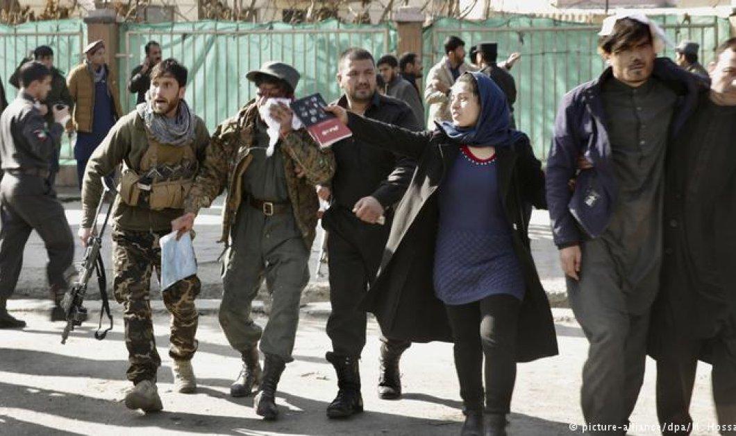"""""""Σφαγή"""" στην Καμπούλ: 95 νεκροί εκατοντάδες τραυματίες (ΦΩΤΟ) - Κυρίως Φωτογραφία - Gallery - Video"""