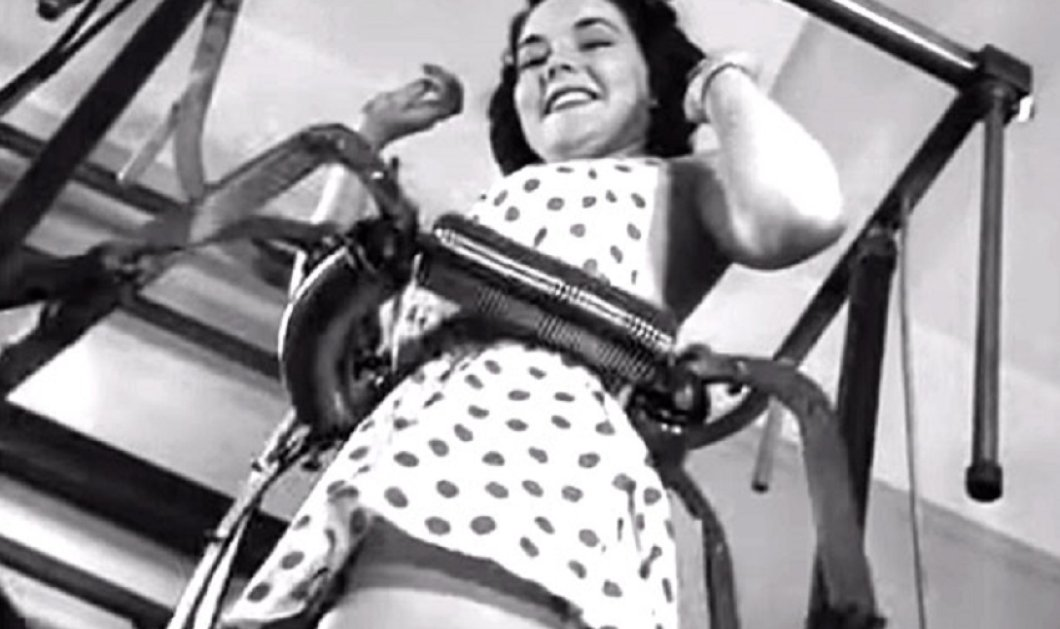 """Εκπληκτικό Vintage video : Οι κυρίες στο πρώτο μηχάνημα για να χάσουν κιλά & να """"λιώσουν"""" την κυτταρίτιδα γύρω στα 1940  - Κυρίως Φωτογραφία - Gallery - Video"""