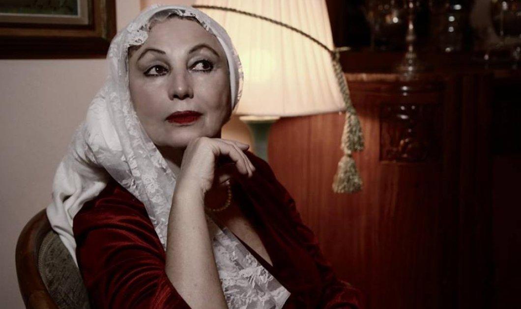 «Σοφία σε θυμάμαι» της Τάνιας Χαροκόπου σε σκηνοθεσία Μενέλαου Τζαβέλλα από Παρασκευή 2 Φεβρουρίου - Κυρίως Φωτογραφία - Gallery - Video