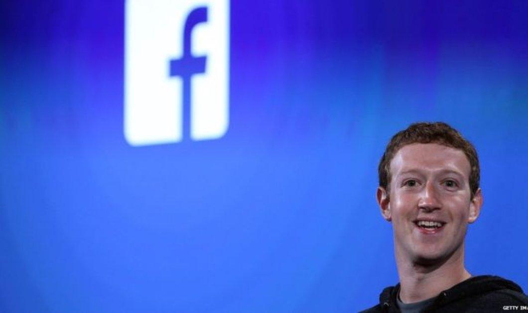Η μεγάλη αλλαγή ! Το Facebook πιο προσωπικό -Οικογενειακές φωτο ή  τα νέα των φίλων-  stop στα media - Κυρίως Φωτογραφία - Gallery - Video
