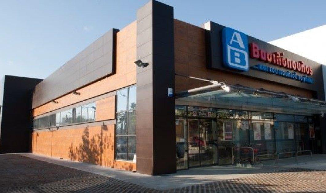 ΑΒ Βασιλόπουλος: Διαψεύδουμε κατηγορηματικά ότι εκλάπη βρεφικό γάλα από το κατάστημα βόλου & δεν έχουμε προβεί σε μήνυση    - Κυρίως Φωτογραφία - Gallery - Video